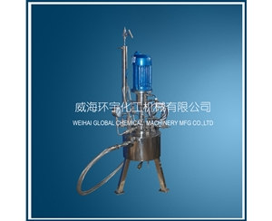 GSH-0.2L Hastelloy Reactor with Condensing reflux unit