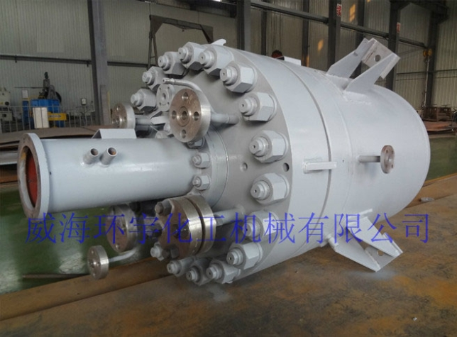 2000L Stainless Steel Reactor