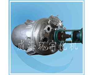Cladding Plate Reactor  Nickel
