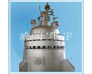 200L Cladding Plate Reactor Hastelloy