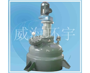 2000L Stainless Steel SS316L+Q345R Reactor
