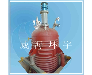 3000L Stainless Steel Reactor