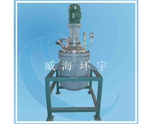 100L Stainless Steel Reactor