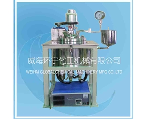 5L Explosion Proof Reactor