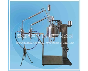10L Esterification Reactor with Lifting Device