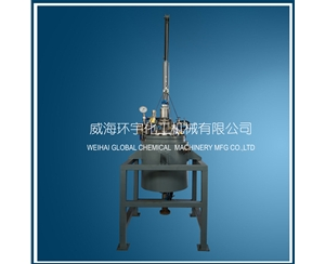 50L Rope Lifting Reactor