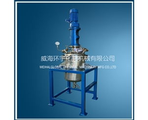 100L Stainless Steel Reactor with Magnetic Seal