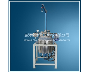 50L Jacketed Reactor