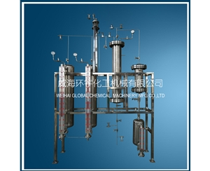 5L Adsorption Cycle System
