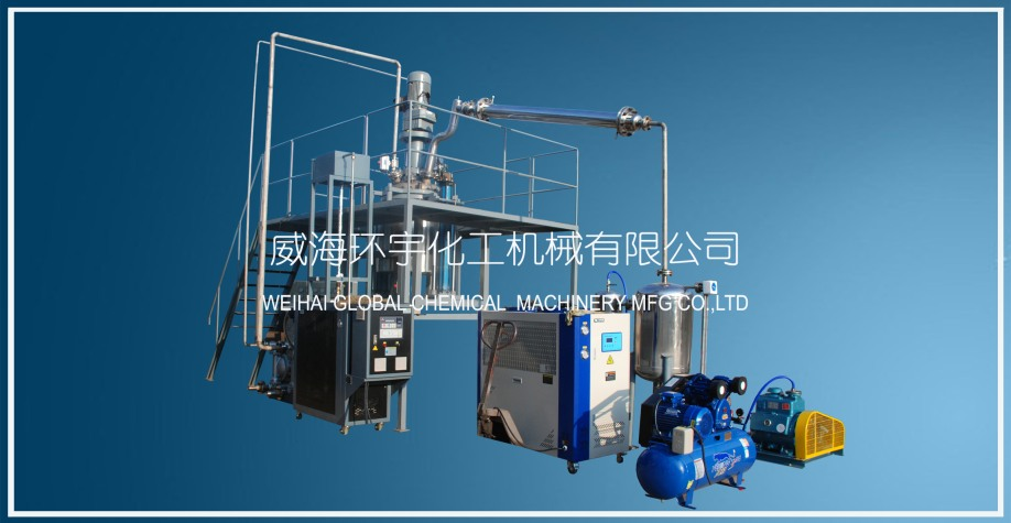 250L Vacuum Distillation Reactor with Lift