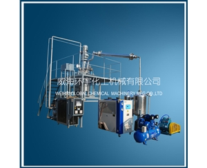 250L Vacuum Distillation Reactor System with hydraulic lifting device