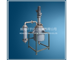 200L Reactor with Condenser
