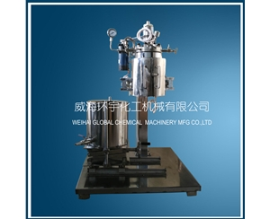 2L Lifting Reactor with Open and Close Heating Furnace