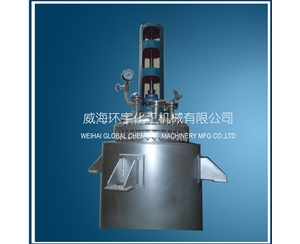 Big Scale Cladding Plate Reactor