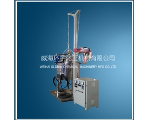 Rope Lifting Explosion Proof Reactor