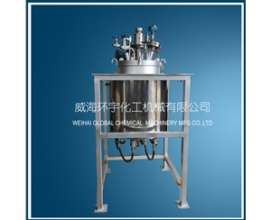 50L Thermal Oil Electric Heating Reactor