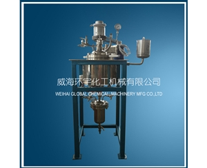 3L Magnetic Reactor with Filtering Tank
