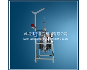 20L Titanium Reactor with Lifting Device