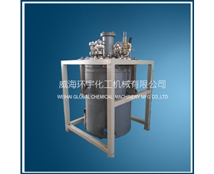 500L Hydrogenation Reactor with explosion proof motor