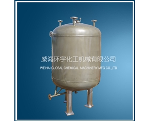 Heating Reactor Without Mixer
