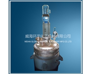 500L Cladding Plate Reactor