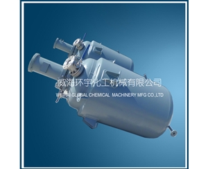 Industrial Cladding Plate Reactor