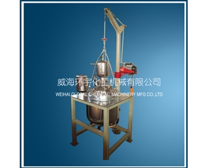 Rope Lifting Reactor