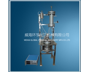High Pressure Lab Reactor with Constant Pressure Feeding Tank