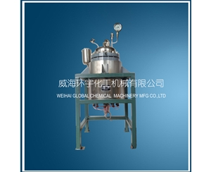 Jacket Heating Reactor without Mixer