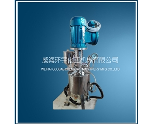 Lab Scale Hydrogenation Explosion Proof Reactor