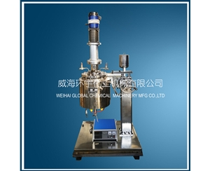 10L High Speed Reactor with Lifting Device